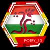 potey_10