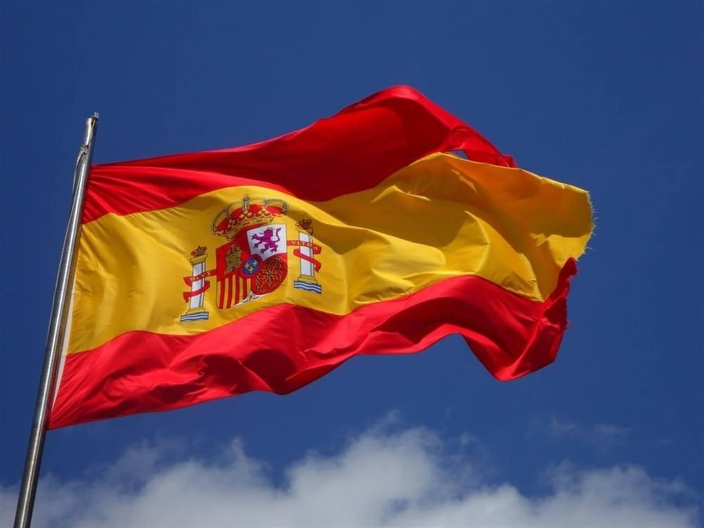 España Real