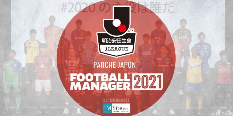 Liga de Japón Jugable + Facepack de 1300 faces by Kokemen